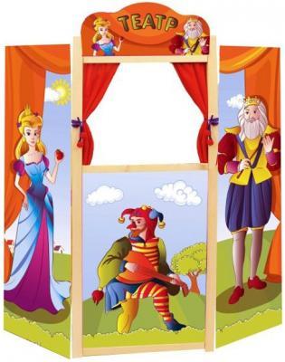 Кукольный театр Жирафики Ширма для кукольного театра напольная 68341