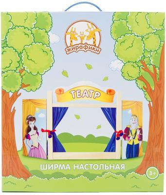Кукольный театр Жирафики Ширма для кукольного театра настольная 68396 68350