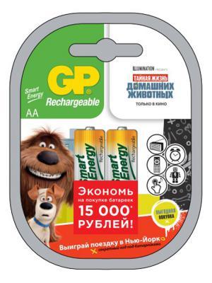 Аккумуляторы GP 100AAHCSVPT-2CR2 1300 mAh AA 2 шт