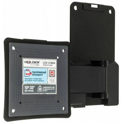 "Кронштейн Holder LCD-U1804 черный для ЖК ТВ 10-32"" настенный поворот наклон до 30 кг"