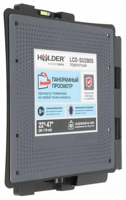 Кронштейн Holder LCD-SU2805 черный для ЖК ТВ 22-47 настенный поворот наклон до 40 кг тумба holder albero tv 37140 н черная