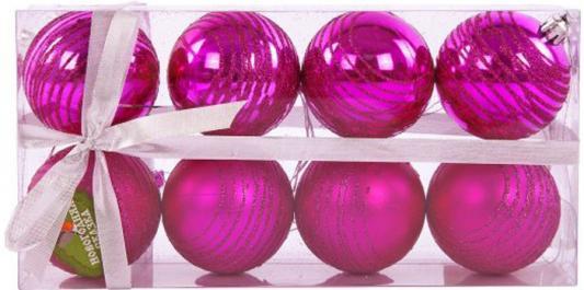 Набор шаров Новогодняя сказка 6 см 8 шт розовый 972351 набор шаров новогодняя сказка 971970 синий 6 см 6 шт стелко