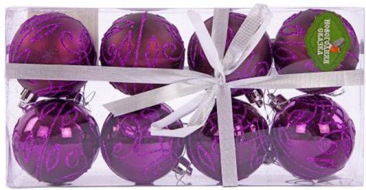 Набор шаров Новогодняя сказка 6 см 8 шт фиолетовый 972347