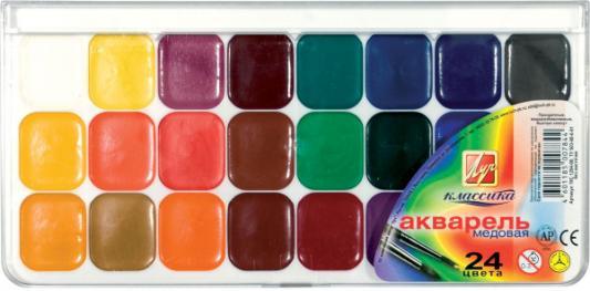 Акварель Луч Классика 24 цвета 19С1294-08