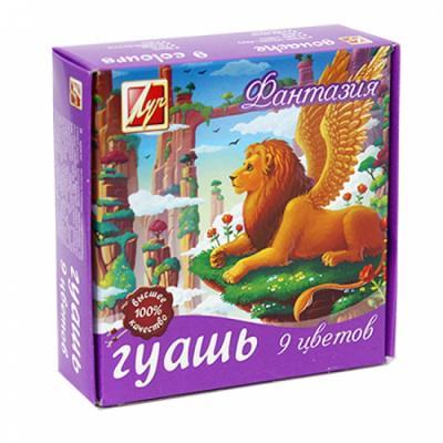 Купить Гуашь Луч ФАНТАЗИЯ 9 цветов 25С1528-08, ЛУЧ, Прочие краски