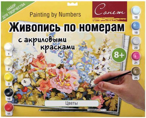 Набор для рисования Сонет ЦВЕТЫ 10 цветов 12541428-105