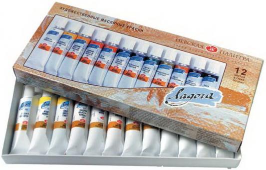 Краски масляные Завод художественных красо ЛАДОГА 12 цветов разноцветная 1241004