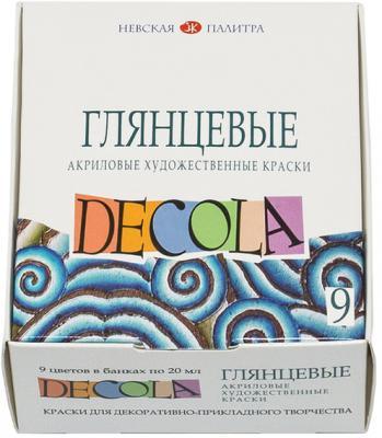 Акриловые краски Завод художественных красок DECOLA 9 цветов 2941115