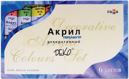 Акриловые краски Гамма ДЕКО перламутр 6 цветов 241007 onika 205827 гамма 58 01 левый