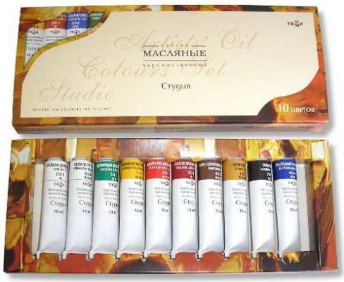 Краски масляные Гамма СТУДИЯ 10 цветов 201005