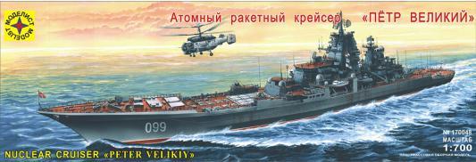 Корабль Моделист Петр Великий, атомный ракетный крейсер 1:700 серый 170048