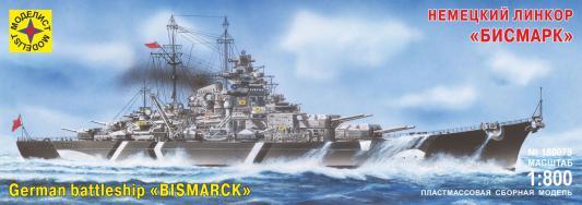 Корабль Моделист Линкор Бисм 1:800 180079