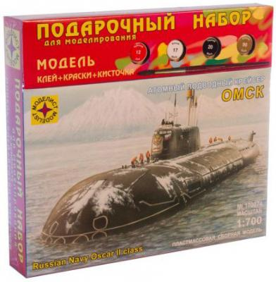 """Подводная лодка Моделист крейсер """"Омск"""" 1:700 ПН170074"""
