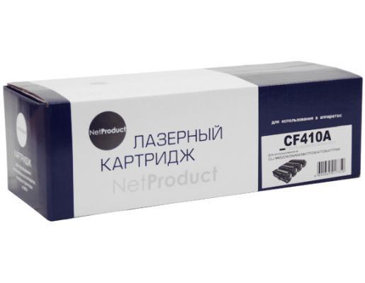 Картридж NetProduct CF410A для HP CLJ M452DW/DN/NW/M477FDW/477DN/477FNW черный 2300стр