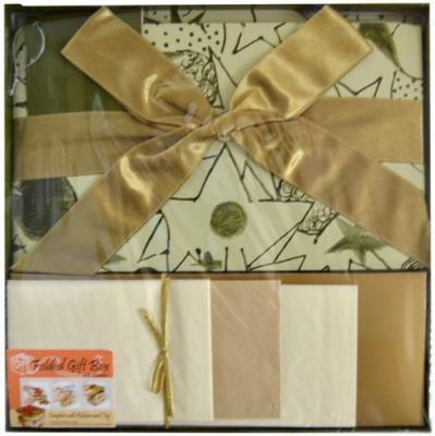 Коробка подарочная Golden Gift PW1056/255 25x25x17 см