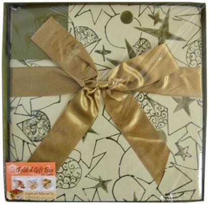 Коробка подарочная Golden Gift PW1057/225 25x25x25 см