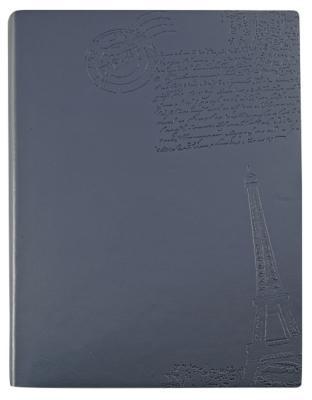 Ежедневник PARIS, датиров., 2017, ф А5, кожзам, лин, ляссе, 336с, синий