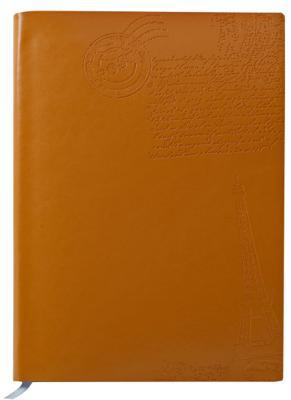 Ежедневник PARIS, датиров., 2017, ф А5, кожзам, лин, ляссе, 336с, оранжевый