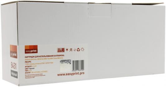 Картридж EasyPrint LO-431 для Oki B431/MB461/MB471/MB491 7000стр цена 2017