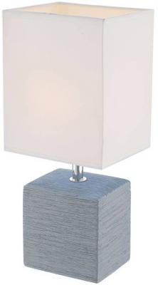 Настольная лампа Globo Geri 21676 настольная лампа globo geri 21675
