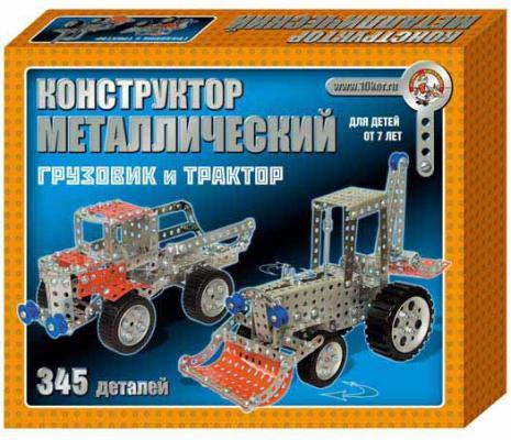 Металлический конструктор Десятое королевство Грузовик и трактор 345 элементов 00953