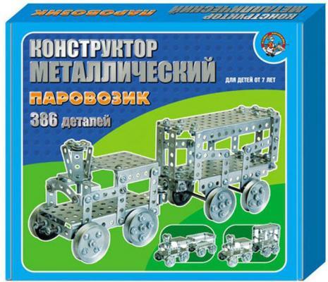 Конструктор Десятое королевство Паровозик 386 элементов