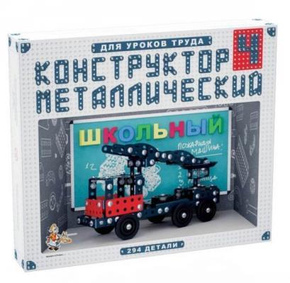 Конструктор Десятое королевство Для уроков труда - Школьный-4 294 элемента 02052