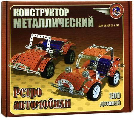 Конструктор Десятое королевство Ретро-авто 300 элементов 00950 конструктор металлический ретро автомобили 300 элементов 00950