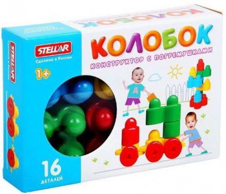 Купить Конструктор Стеллар Колобок 16 элементов 03011, СТЕЛЛАР, Мягкие конструкторы для детей
