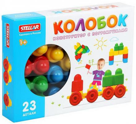 Купить Конструктор Стеллар Колобок 23 элемента 3010, СТЕЛЛАР, Мягкие конструкторы для детей