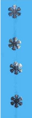 Новогоднее украшение Winter Wings подвеска декоративная 25 см