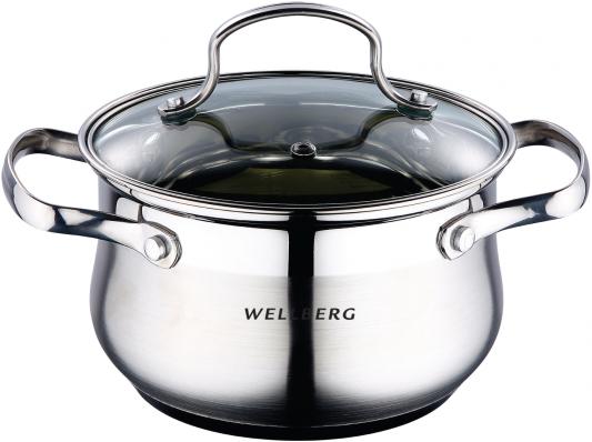 Кастрюля Wellberg WB-1692 16 см 2 л нержавеющая сталь кастрюля wellberg wb 9820 alexander 18 см 3 л нержавеющая сталь
