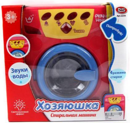 Стиральная машина Shantou Gepai 2235 со звуком