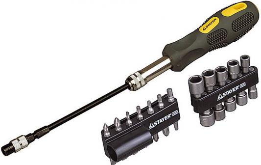 Набор отверток Stayer MAX-GRIP 2590-H25 G stayer 6шт max grip 25843 h6 g