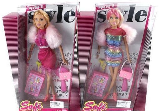 """все цены на Кукла Shantou Gepai """"Модница София"""" 29 см с аксессуарами BBL77182 в ассортименте онлайн"""