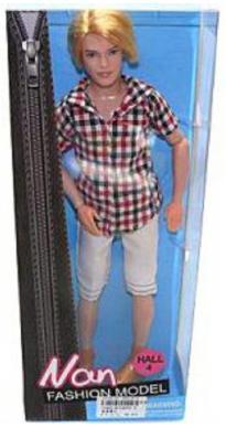 Кукла Shantou Gepai Юноша 29 см LH051-2