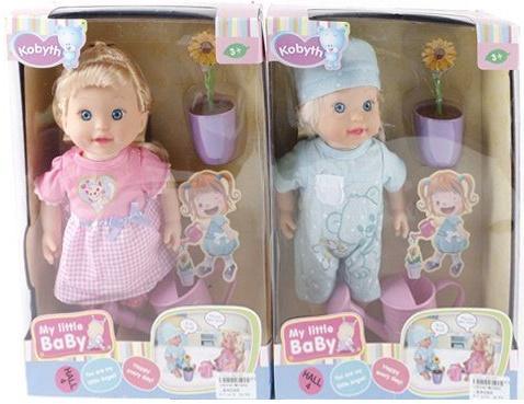 Купить Кукла Shantou Gepai Юный садовод в ассортименте MZT8941, пластик, Классические куклы и пупсы