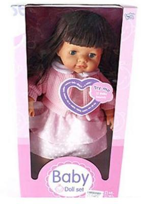 Кукла Shantou Gepai Софи 38 см говорящая со звуком LD9806A shantou gepai кукла озвученная 30 см с коляской shantou gepai