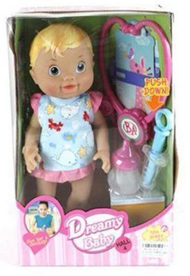 Кукла Shantou Gepai Dreamy Baby 35 см 35808