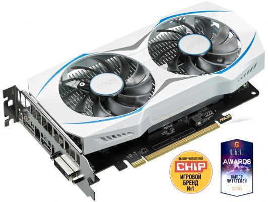 Видеокарта 2048Mb ASUS RX 460 PCI-E DVI HDMI DP HDCP DUAL-RX460-O2G Retail