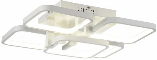 Потолочный светодиодный светильник ST Luce SL904.102.05 18013 замок авто серо черн 1 труба 1123672