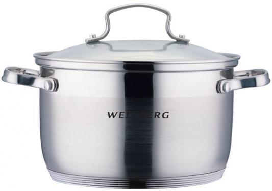 Кастрюля Wellberg WB-02177 24 см 6.5 л нержавеющая сталь