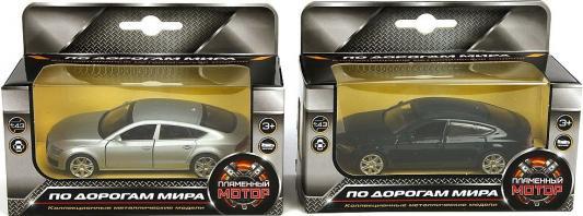 Машина мет.Пламенный мотор 1:43 Audi A7, откр.двери, цвета в ассорт. машина пламенный мотор такси 87644