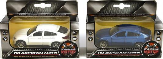 Машина мет.Пламенный мотор 1:43 BMW X6, откр.двери, цвета в ассорт. машина мет пламенный мотор 1 43 bmw x6 откр двери цвета в ассорт