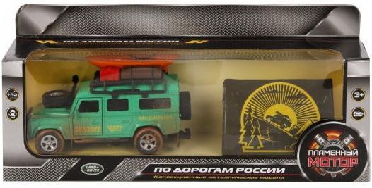 Инерционная машинка Пламенный мотор Land Rover Трофи 1:32 зеленый 4891761238063