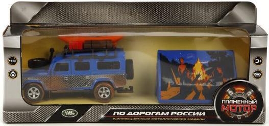 Внедорожник Пламенный мотор Land Rover Путешествие вокруг света 1:32 синий 4891761238063