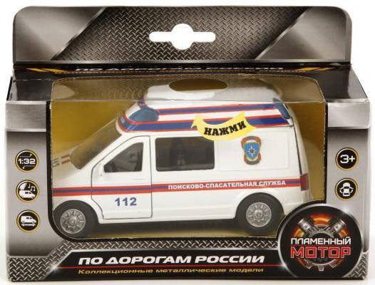Машина Пламенный мотор 1:32 МЧС России Поисково-спасательная служба белый 17 см 870167