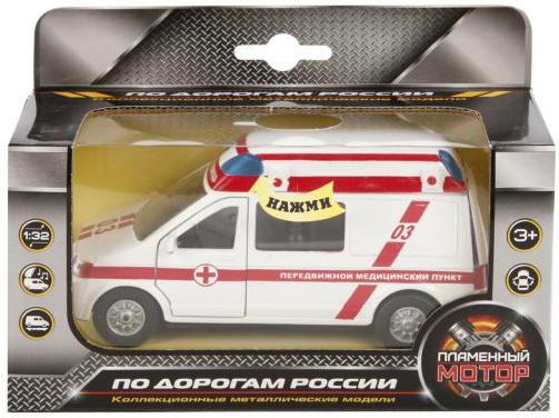 Машина Пламенный мотор 1:32 Передвижной медицинский пункт белый 17 см 870167