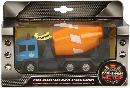 Бетономешалка Пламенный мотор 1:32 Бетономешалка Строй транс оранжевый 20 см