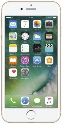 Смартфон Apple iPhone 7 128 Гб золотистый MN942RU/A смартфон apple iphone x 256 гб серый mqaf2ru a